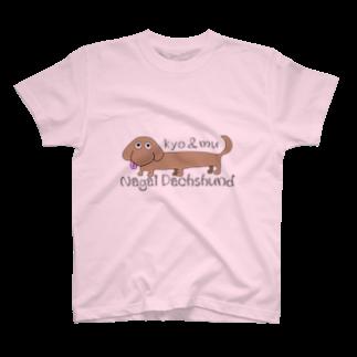 kyo&muのkyo&mu Nagai Dachshund T-shirts