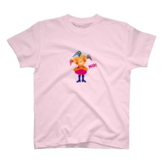ビザコちゃんの1日 T-shirts