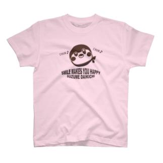すずめだいきち T-shirts
