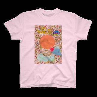 櫻田宗久のジゾカワイイ ジゾー 富士山とUFO T-shirts