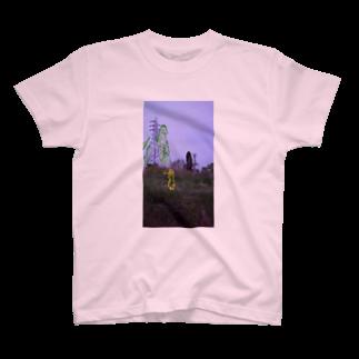 魚の水割りの鉄塔の怪獣 T-shirts