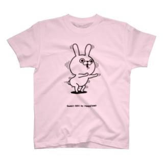 うさぎ100% ゔぃーん T-shirts