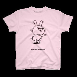 ヨッシースタンプのうさぎ100% ゔぃーん Tシャツ