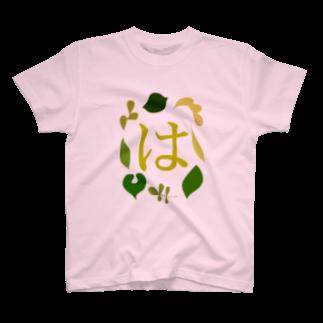 eria33のはっぱのは T-shirts