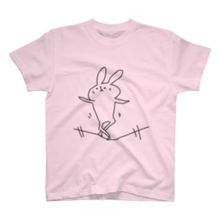 なつみ綱を渡る。 T-shirts
