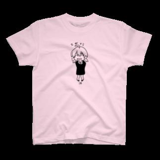 はるはらのスギナミ18 T-shirts