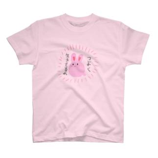 がんばえ!まるうさちゃんTシャツ T-shirts