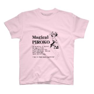 マジカルピロコ T-shirts