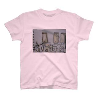 ペイパーバックライター T-shirts