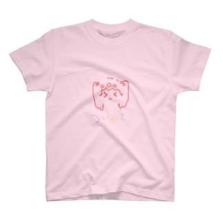 ついんてちゃん。(ぱすてる大) T-shirts