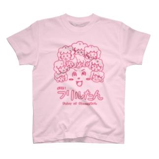 キングフリルたん T-shirts