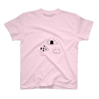 おむすび🍙三兄弟 T-shirts