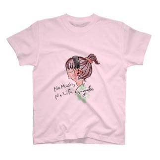 「いつでも心に、音楽を」 T-shirts
