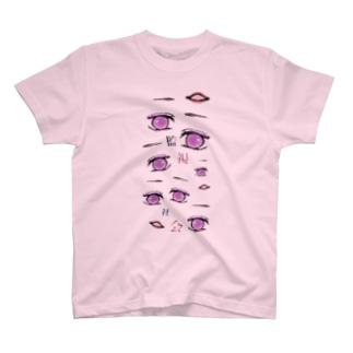 監視社会 T-shirts