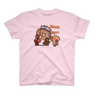 邑南町ゆるキャラ:オオナン・ショウ『There There』 T-shirts