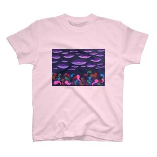 UFOはいつもいる T-shirts