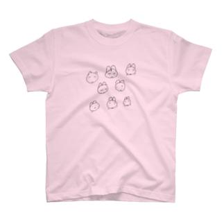 不満、怒り、落ち込み T-shirts