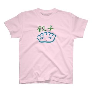 餃子くるりん目 T-shirts