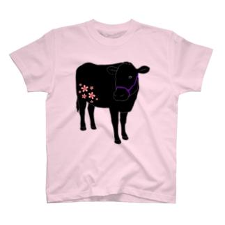 黒毛和牛 さくら2 T-shirts