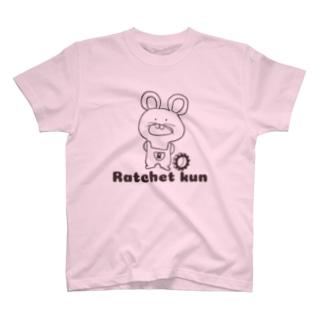 らちぇっとくんTシャツ T-shirts