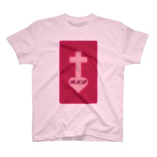 へるぷ T-shirts