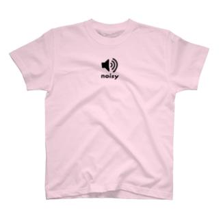 noisy T-shirts