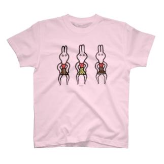 熱愛発覚中 T-shirts