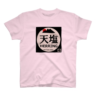天塩 T-shirts
