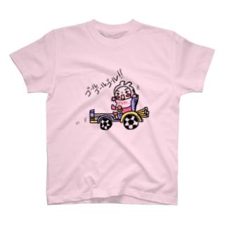 ゴール!ゴール!ゴール! T-shirts
