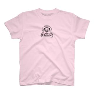 Farmer - 農家のおばちゃん - T-shirts
