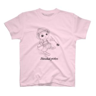 【シャレイドスコロプの街シリーズ】星くず拾い T-shirts