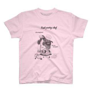 【ビントロングキングダムシリーズ】ビントロングのフルーツパティシエ T-shirts
