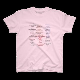 とっとんの愛言語。 T-shirts