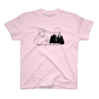 パッション英会話【シャワー編】 T-shirts