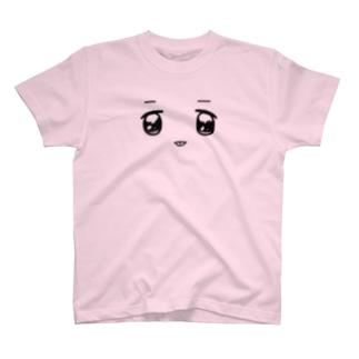 べ~ T-shirts