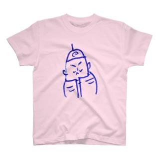 中華はいかが T-shirts