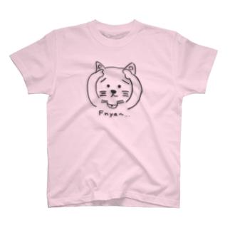 ふにゃ〜 T-shirts