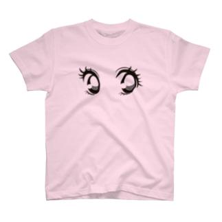 美少女戦士的おめめ T-shirts