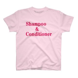 シャンプー コンディショナー T-shirts