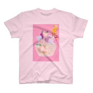 びんやも T-shirts