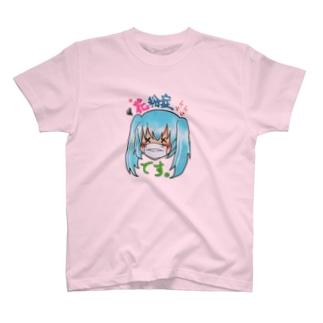 花粉症です。女の子イラストメッセージ T-shirts