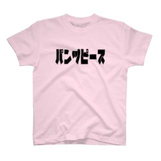 パンツピース T-shirts
