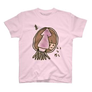 ま いっか T-shirts