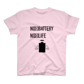 R.R.T❶ T-shirts