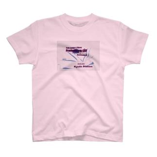 MAP T-shirts