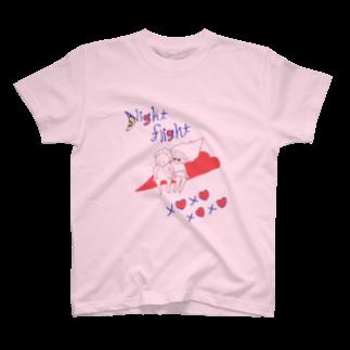 fumiのNight flight! T-shirts