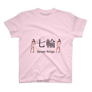 七輪 -Seven Rings- T-shirts