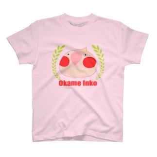 【名入れ可】ましゅまろインコ☆オカメ T-shirts