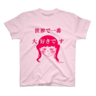マザコン T-shirts