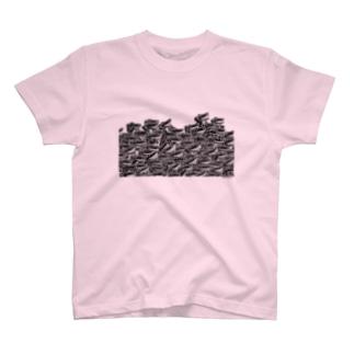 ワニ沢山 T-Shirt